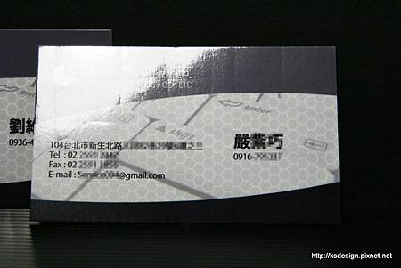 藝科國際名片2.jpg