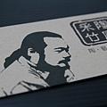 2011年05月第一週作品-名片代工-棉絮紙