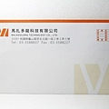 2011年05月第一週作品-信封、信封設計
