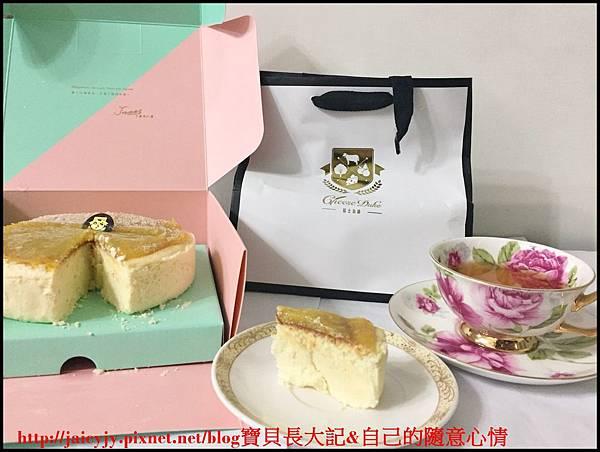 起司蛋糕_190103_0007