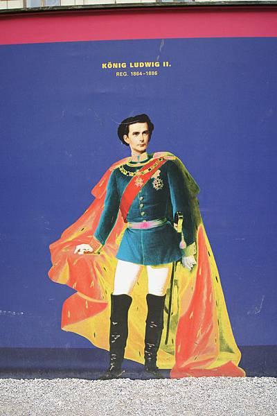 悲情皇帝路維西德二世