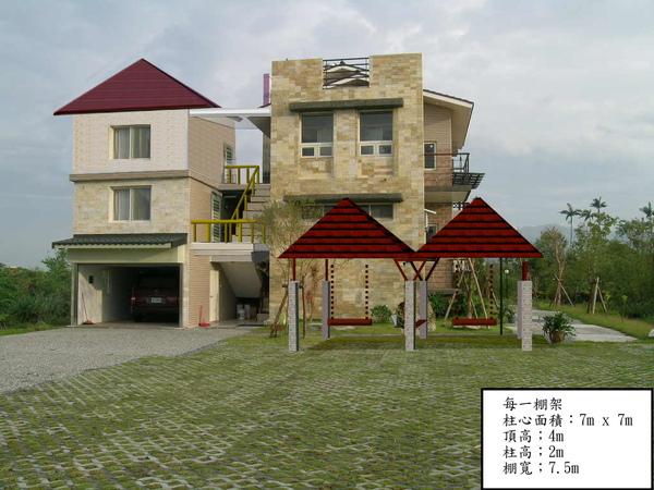 左側增建設計