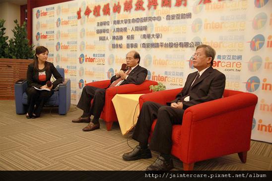 喬安董座簡永松與南華大學校長陳淼勝針對新時代生命禮儀進行對談。
