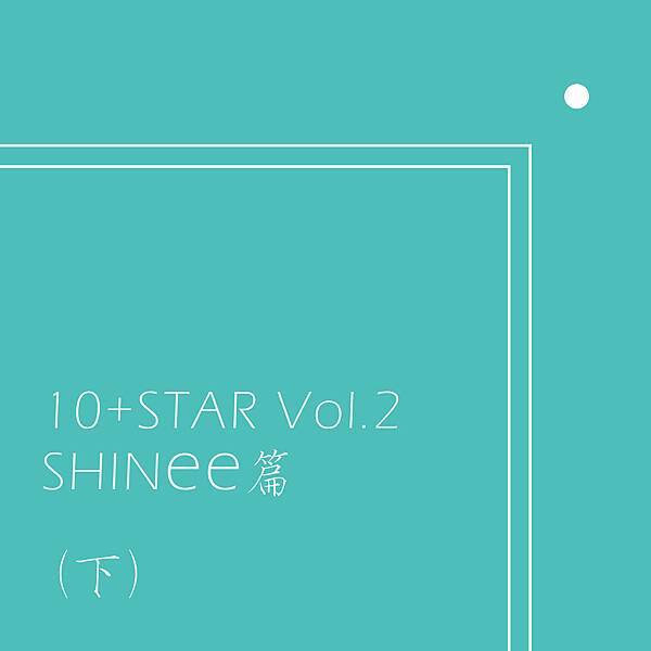 SHINee2.jpg