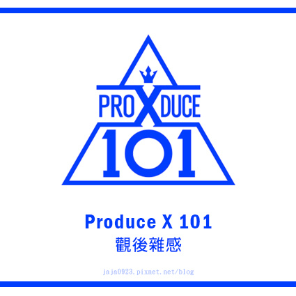 Produce_X_101.jpg