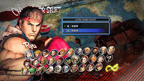 super-street-fighter-iv-xbox-360-253.jpg