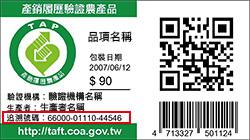 verification_p01.jpg