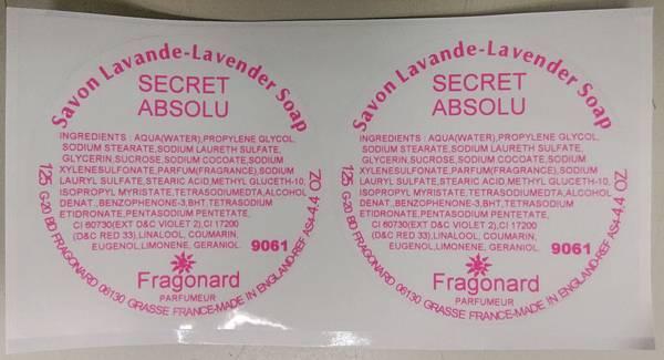 粉紅色碳帶EL501-5.jpg