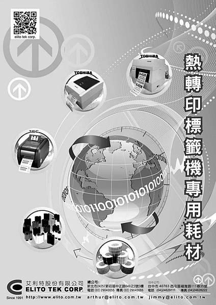 2016書冊-封面-單色圖檔.jpg