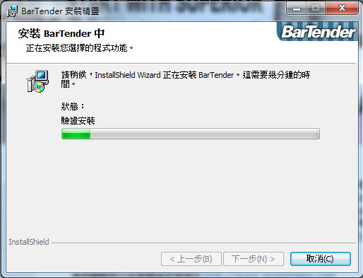 軟體9.jpg