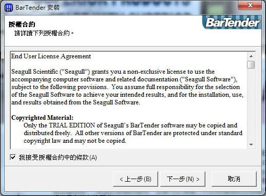 軟體6.jpg