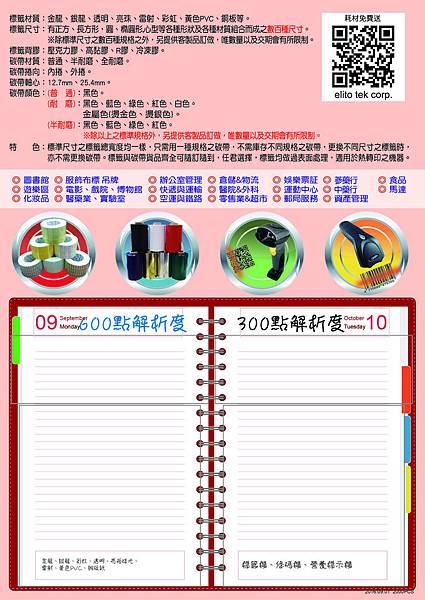 2016-09-01-2.jpg