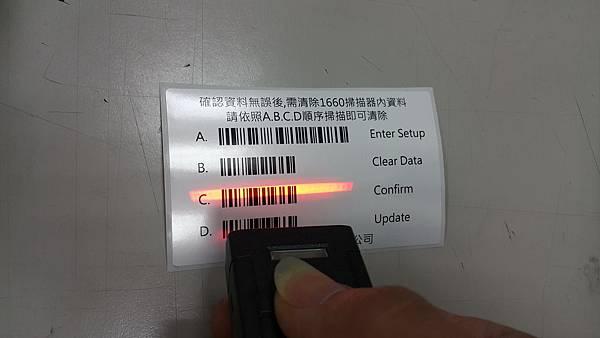 1660無線掃描器21.jpg