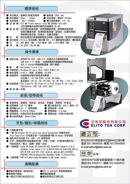 MX640P-背面.jpg