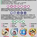 2018新綜合目錄-彩色機器.jpg