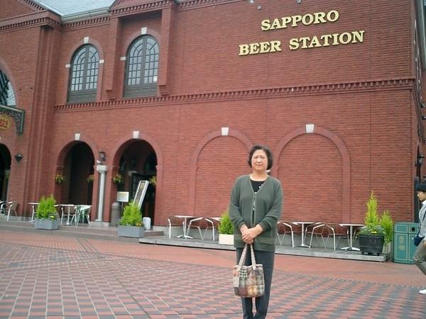 朝日啤酒站