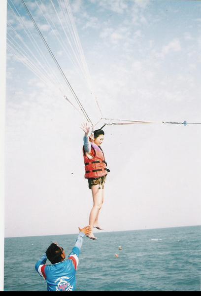 拖曳傘下來