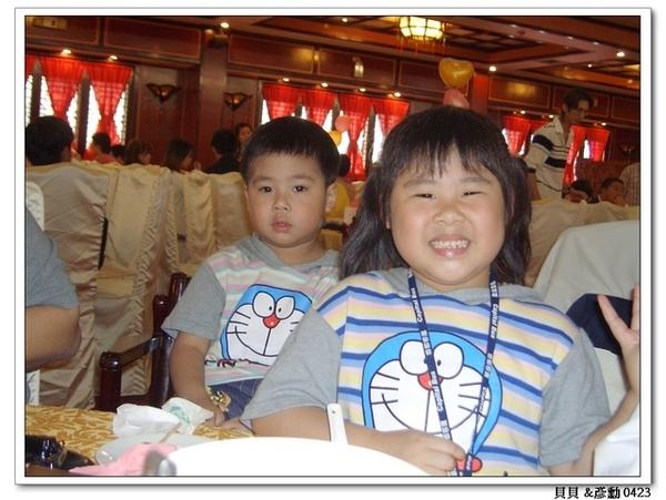 貝貝&彥勳