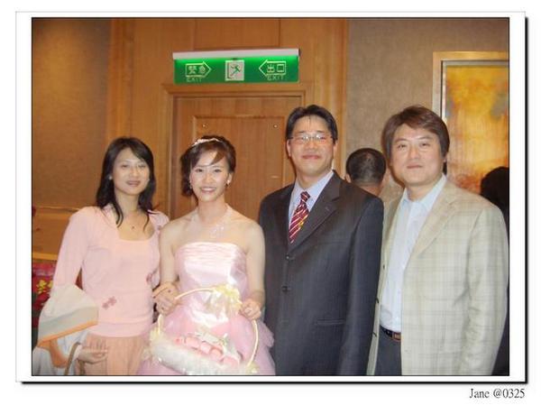 新娘新郎倌&大表哥