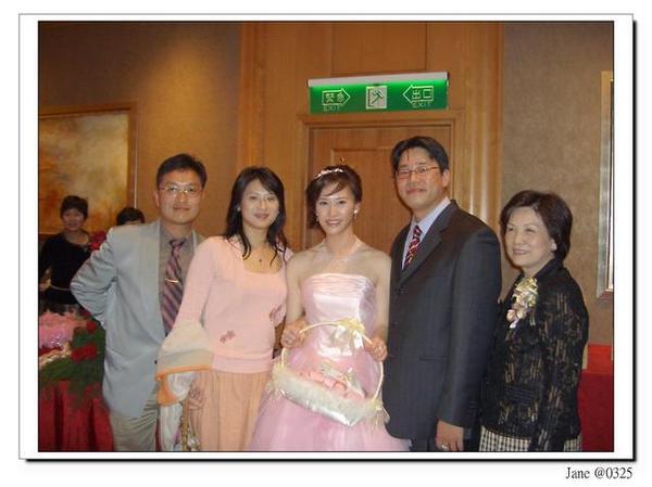新娘新郎倌&乾媽