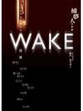 wake.bmp