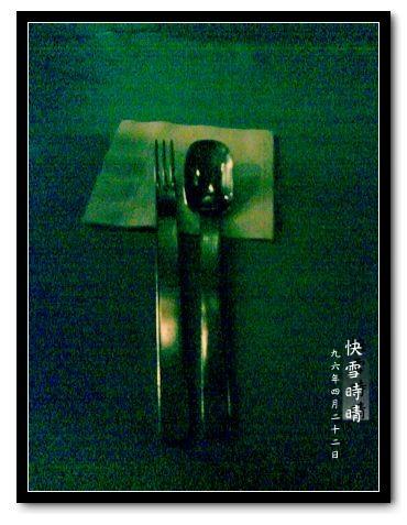 刀叉.JPG
