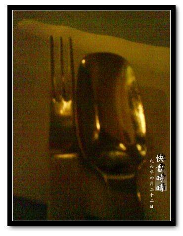 刀叉2.JPG