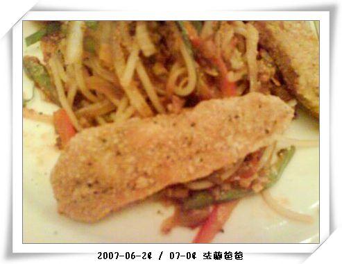 X排牛肉醬麵02.JPG