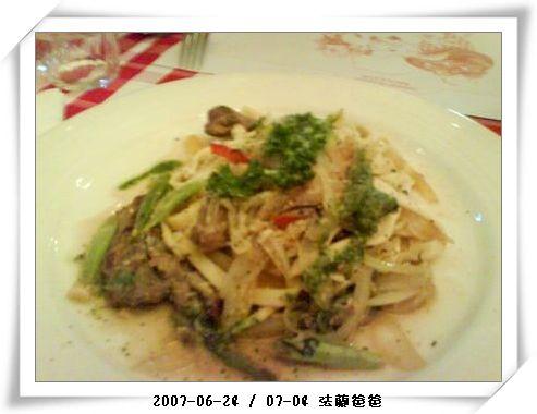 蔬菜牛肉義大利麵.JPG