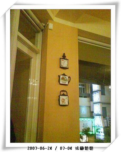 牆壁擺設.JPG