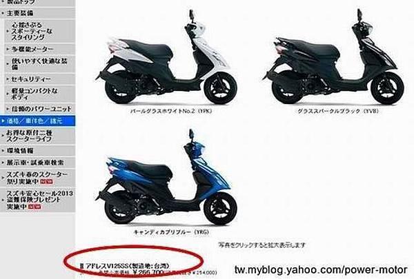 重輪車業 FUN暑假 SUZUKI「油」好禮