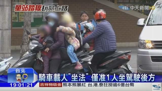 機車踏板載小孩滿街可見!恐罰6百