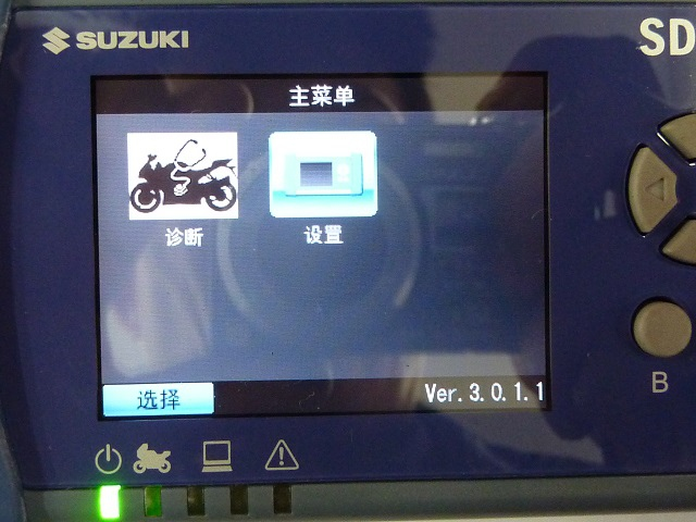 SDS-2診斷系統之Address 110操作流程@ POWER-MOTOR 重輪車業