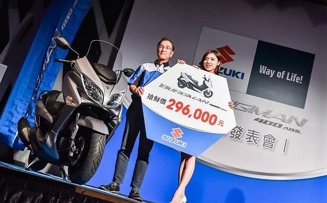 SUZUKI BURGMAN 400 最潮運動跑旅 強勢登場