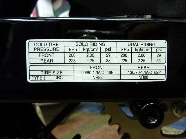 GSX-R150及GSX-S150胎壓與螺紋深度檢查