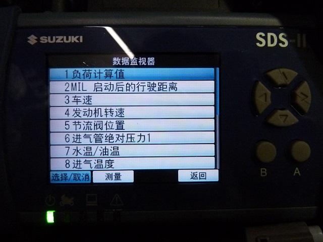SDS-2診斷系統之Swish125發動機數據監視及有效控制內容