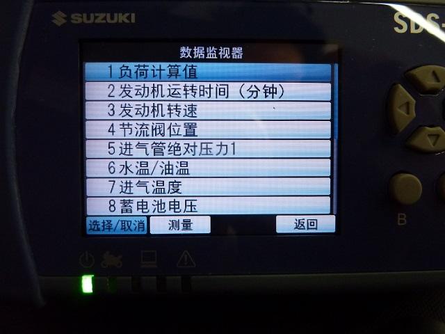 SDS-2診斷系統之NEW NEX125發動機數據監視及有效控制內容