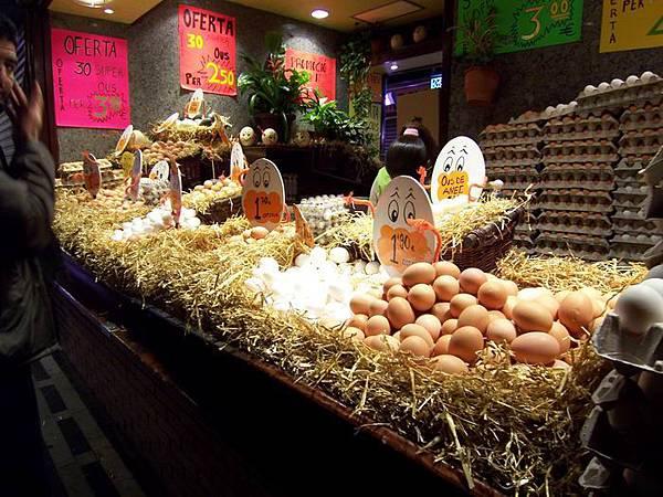 雞蛋攤.JPG