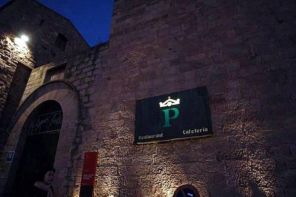 城堡夜景-01.JPG