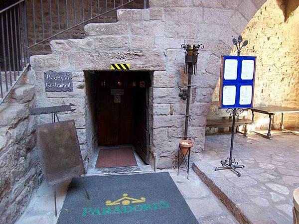 城堡餐廳入口.JPG