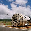 雪山隧道導坑之潛盾機 (正面)