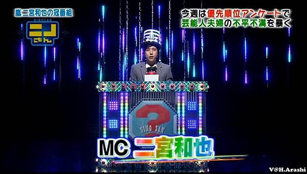 ニノさん 2013.10.06[23-09-22].JPG