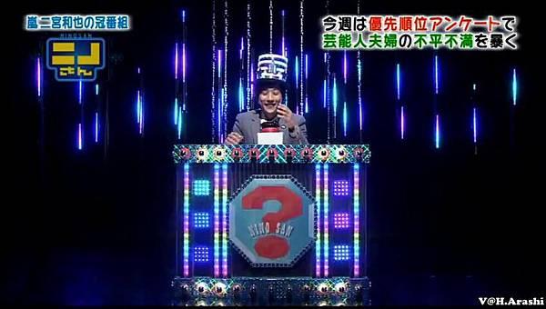 ニノさん 2013.10.06[23-10-12].JPG