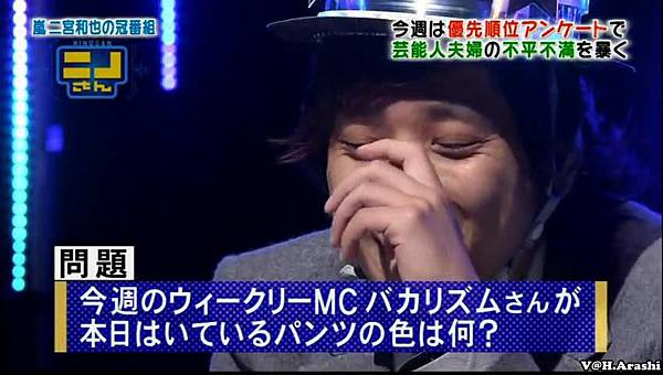 ニノさん 2013.10.06[23-09-51].JPG