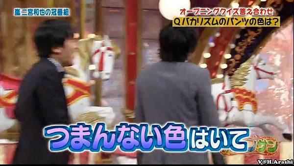 ニノさん 2013.10.06[23-12-50].JPG