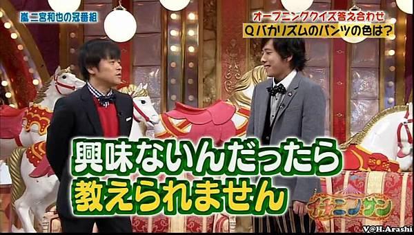 ニノさん 2013.10.06[23-12-24].JPG