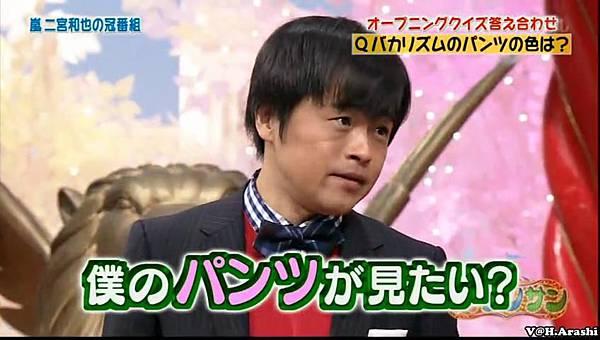 ニノさん 2013.10.06[23-12-44].JPG