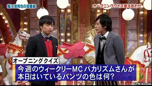 ニノさん 2013.10.06[23-12-15].JPG