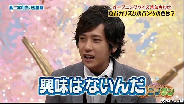 ニノさん 2013.10.06[23-12-19].JPG