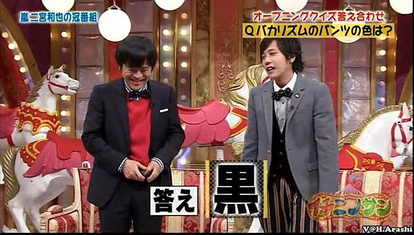 ニノさん 2013.10.06[23-12-54].JPG